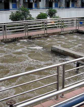 印染厂污水处理