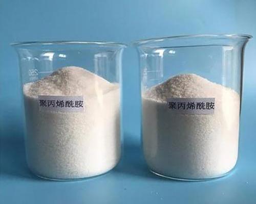 制香阳离子聚丙烯酰胺
